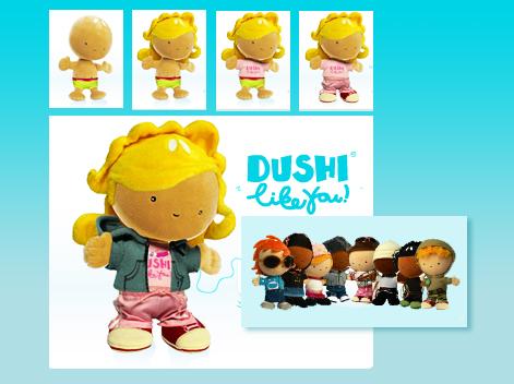 dushi1